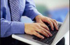 Этапы и схема мониторинга